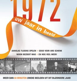 Just Entertainment Uw Jaar in Beeld 1972