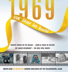Just Entertainment Uw Jaar in Beeld 1969