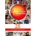 Just Entertainment Goede Tijden, Slechte Tijden - 25 Jaar Special