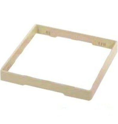 Rhima Erhöhungsrand Rhima | 50x50cm | Beige | Ohne Aufteilung
