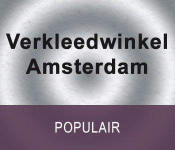 Verkleedwinkel Amsterdam