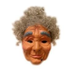 Sarah masker