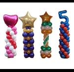 Ballonnenpilaren