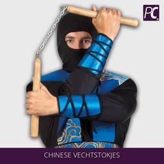 Chinese vechtstokjes