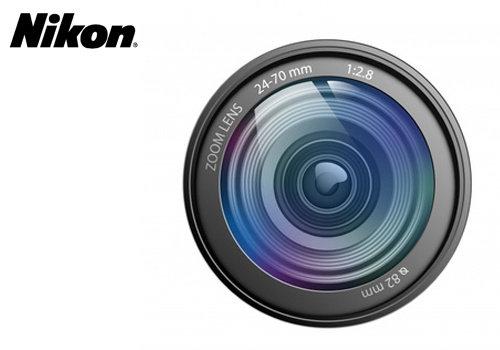 Nikon Lensvatting