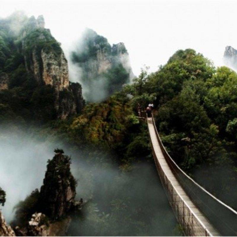 Wu Lu Mountain - bio