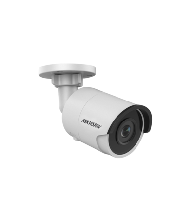 Hikvision DS-2CD2045FWD-I(2.8mm)