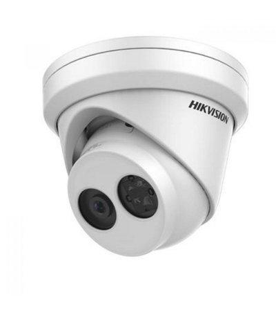 Hikvision DS-2CD2345FWD-I(4mm)