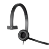 Logitech H570e Mono