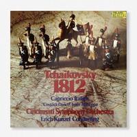 Tchaikovsky - 1812
