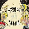 LowSwing Records Reema - Memories fade to tape