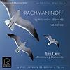 Reference Recordings Rachmaninoff - Symphonic dances
