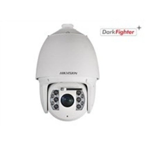 Hikvision 2MP 32× Network IR Speed Dome