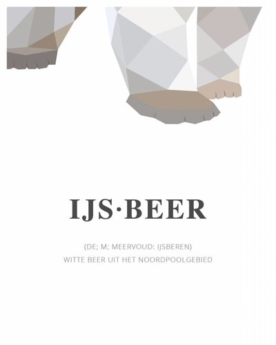 Behangpaneel ijsbeer
