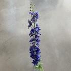 Kunststof bloem blauw 100cm