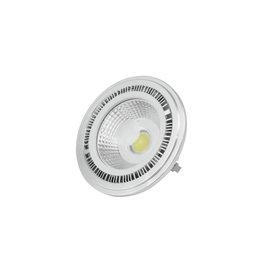 OMNILUX OMNILUX LED AR111 COB 12V 7W 6400K