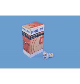 PHILIPS PHILIPS MSD Platinum 5R discharge lamp