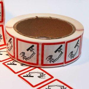 "GHS-05 pictogram ""corrosief"" (bijtende stoffen) 500 op rol"