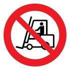 verboden voor heftrucks sticker