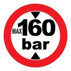 max 160 bar sticker