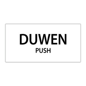"pictogram ""duwen"" sticker"