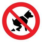 verboden voor hondenpoep