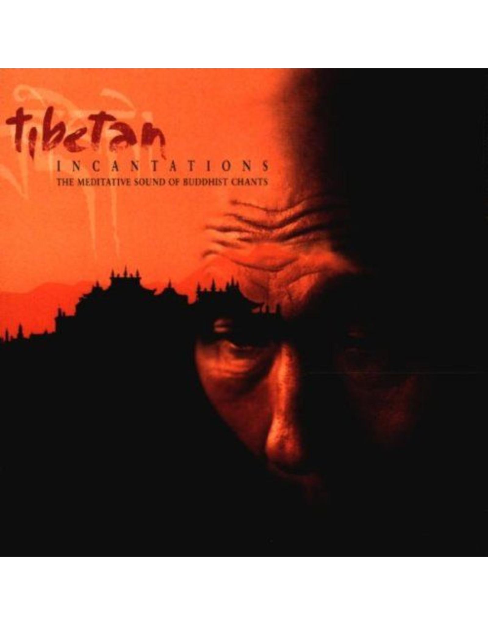 Dakini Tibetan incantations