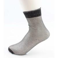 """Socken """"Basic"""" anthrazit"""