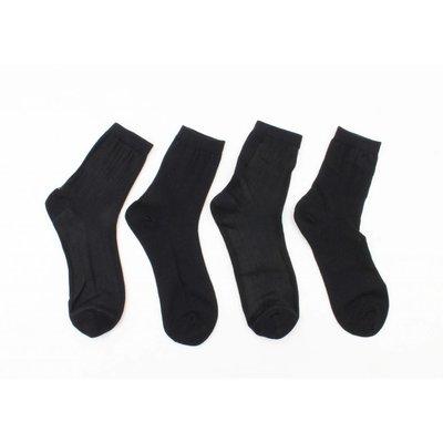 "Sokken ""Dubbel"" zwart, per 2 paar"