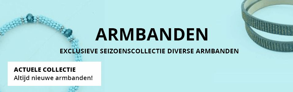 ARMBANDER