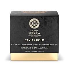 Caviar Gold Rejuvenating day face cream, 50 ml