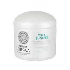 Wild juniper body scrub, 370ml