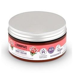 Body Cream Moisturizing, 300 ml
