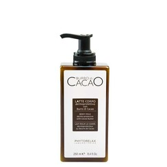 Cocoa Deep Moisturizing Cocoa Butter Body Lotion