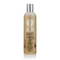 Neutral Shampoo For Sensitive Scalp 400ml.
