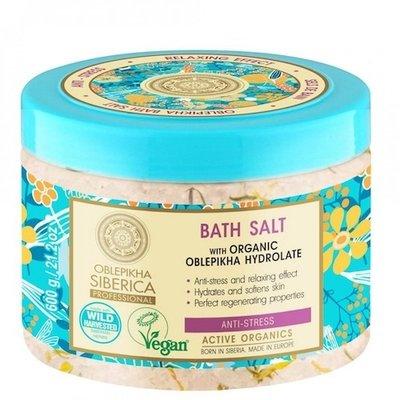 Natura Siberica Oblepikha Anti-stress Bath Salt  with organic hydrolate- 600g
