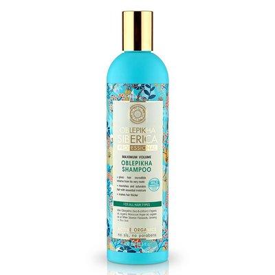 Natura Siberica Oblepikha Shampoo voor alle haartypen 400 ml