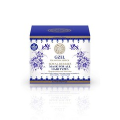 Royal Berries Mask For All Hair Types 120 ml