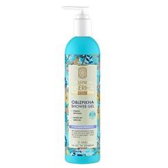 """Oblepikha Shower Gel """"Energizing Freshness""""400 ml"""