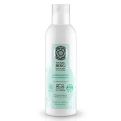 Cleansing Fluid 200 ml