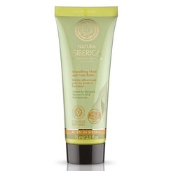 Smoothing Heel and Foot Balm 75 ml