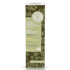 Aralia Mandshurica Night Cream ( Dry Skin ) 50 ml