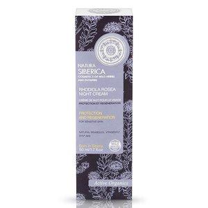 Natura Siberica Rhodiola Rosea Night Cream 50 ml