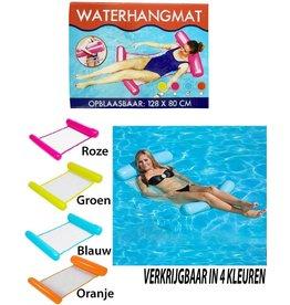 Waterhangmat 128x80cm. 4 assorti kleur