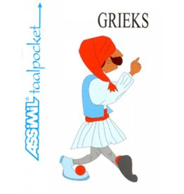 Assimil Taalpocket Grieks