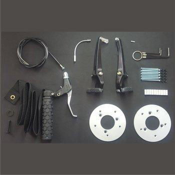 MBS MBS V5 Brake system kit