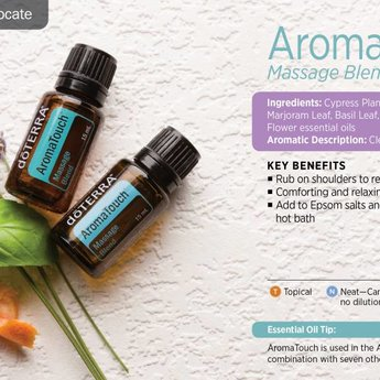 doTERRA Essential Oils AromaTouch Essential Oil - Massage blend 15 ml.