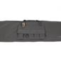 Nuprol PMC soft gunbag 106cm