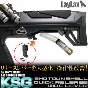 Laylax FirstFactory KSG Quick Release Handle