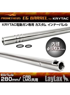 Prometheus 6,03MM KRYTAC EG Barrel 280mm CRB・LMG
